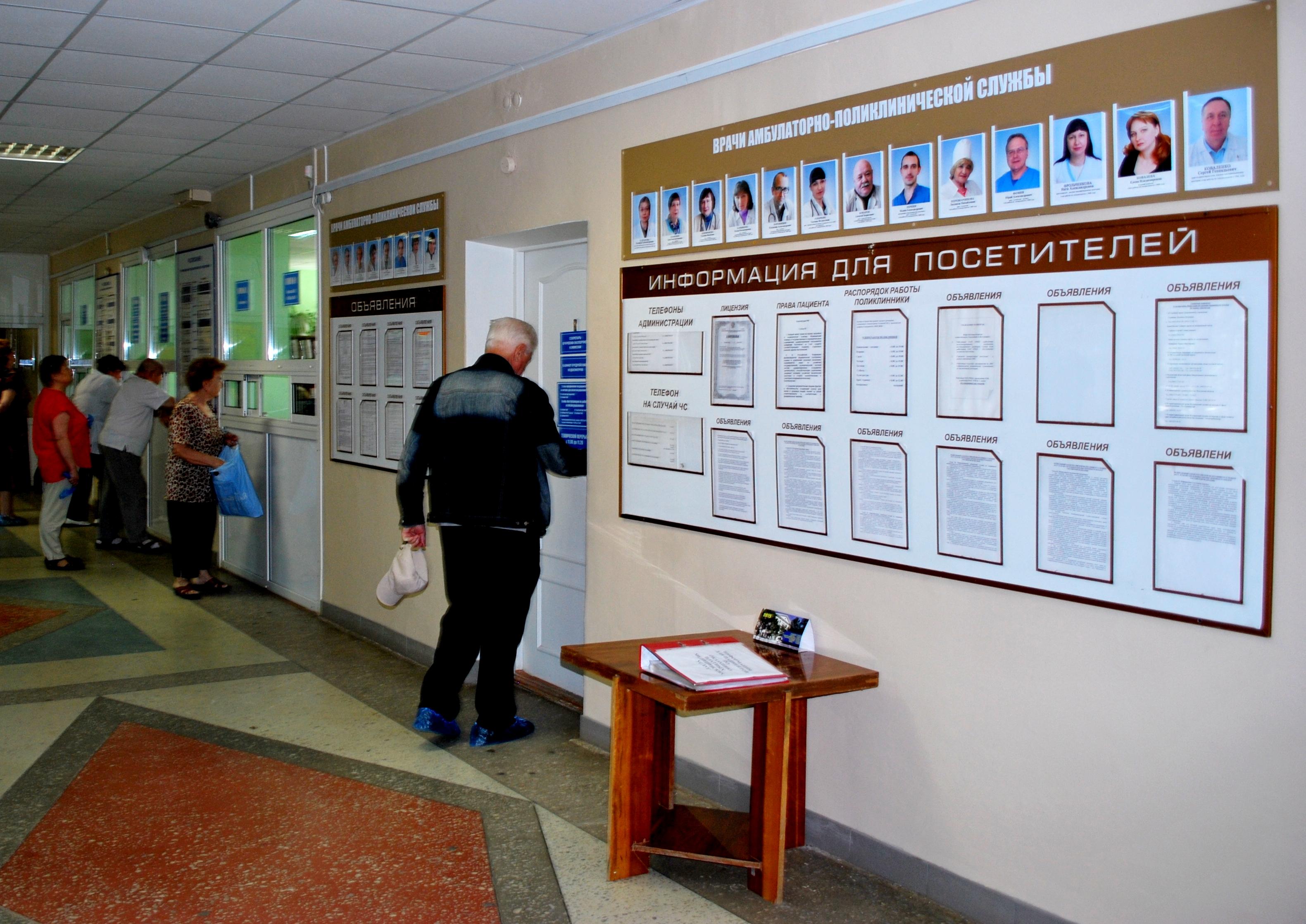 Комсомольский 17 медицинский центр